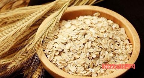 燕麦减肥方法