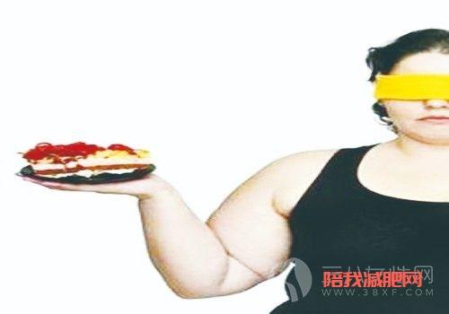 减肥的注意事项