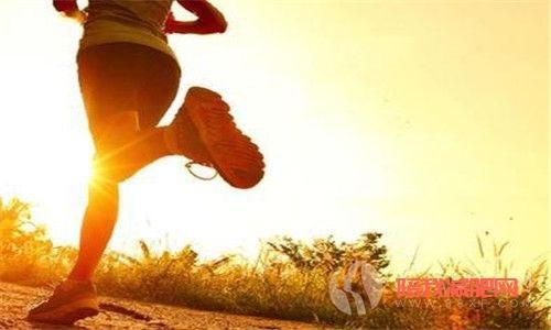 跑步减肥有哪些好处.jpg