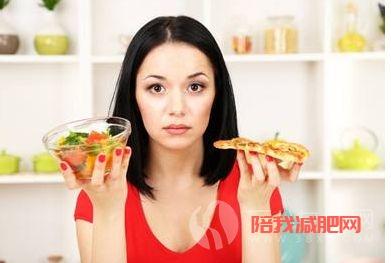 减肥中餐.png